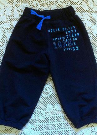 Удобные спортивные штаны holi kids
