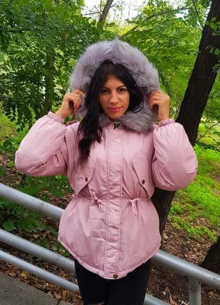 Женская стильная розовая куртка