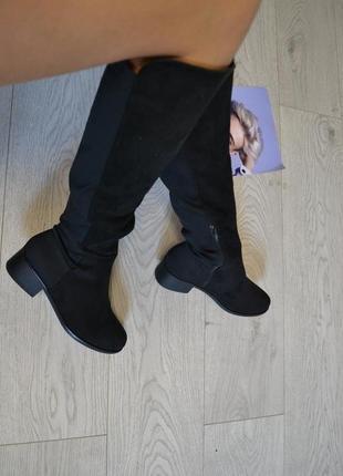 Стильные ботинки сапоги сапожки