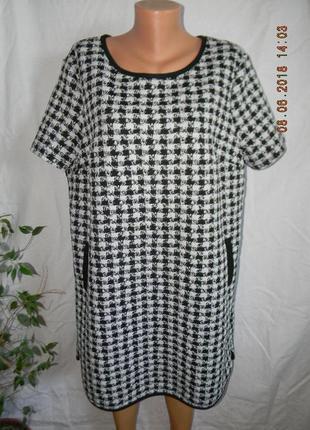 Платье с принтом гусиная лапка большого размера