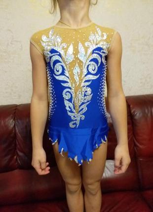 Яркий синий гимнастический костюм  очень красивый в идеальном состоянии