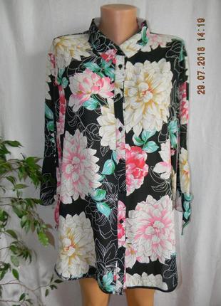 Блуза-рубашка большого размера