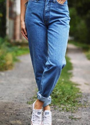 Джинсы бои/бойфренды/джинсы/джинсы оверсайз/винтажные джинсы/олдскульные джинсы