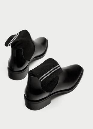 Ботинки носки