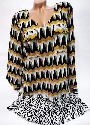 Легенькое платьеце next