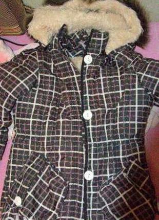 Зимняя курточка ( пуховик )