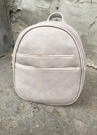 Рюкзак женский маленький из кожзама бежевый сумка
