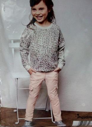 Impidimpi германия джинсы для девочки скинни джеггинсы брюки