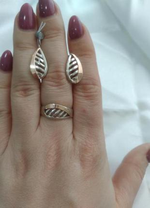 Серьги + кольцо серебро с золотыми вставками, набор серебро с золотыми вставками