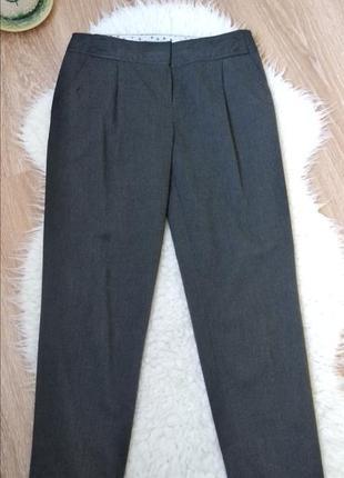 Зауженные брюки со стрелками atmosphere