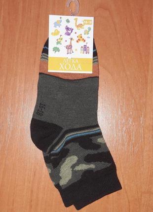 Детские носки тм легка хода демисезонные