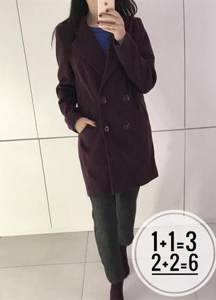 Пальто бордо/марсала