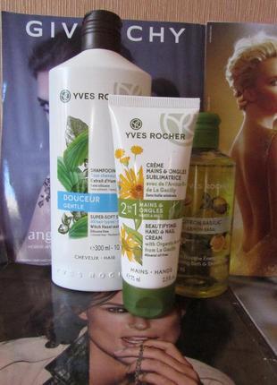Шампунь для волос 300мл, крем для рук, гель для душа лимон-базилик ив роше