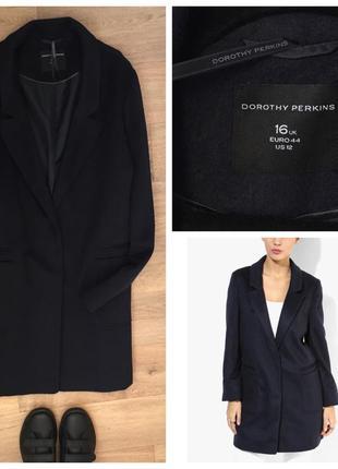Темно синее стильное пальто
