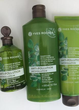 Набір міцеллярний шампунь для волосся детокс і відновлення + бальзам + оцет для  волосся