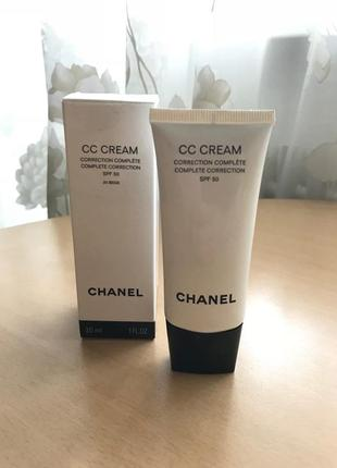Chanel cc cream #10 beige