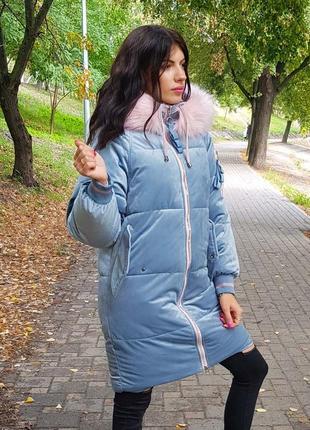Женская бархатная куртка голубая с капюшоном