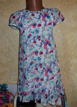 Платье palomino 116 см
