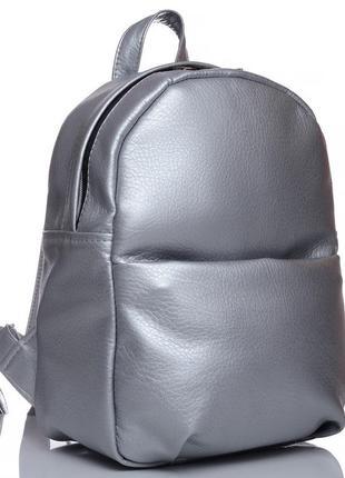 Стильный женский рюкзак серебро для города, учебы, прогулок