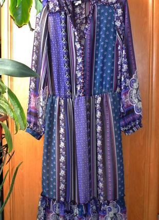 Шифонова сукня jhiva