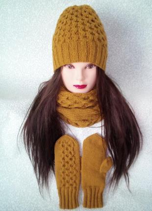 Набір шапка+хомут+рукавички.