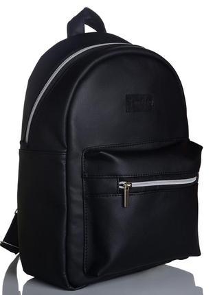 Женский рюкзак для учебы, прогулок и путешествий чёрный