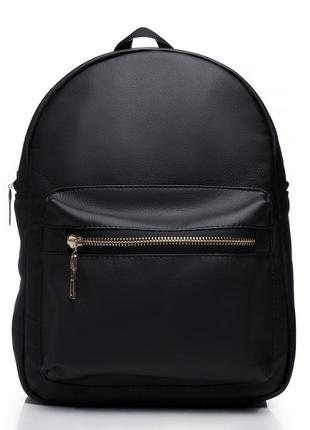 Молодежный женский рюкзак чёрный для прогулок, учебы