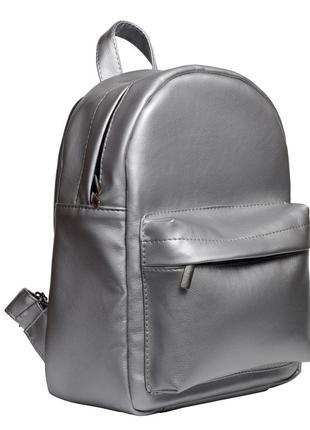 Стильный женский рюкзак серебро для прогулок, учебы, города