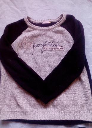 Серый свитер от olko