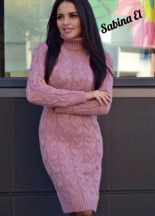 Вязаное платье лало
