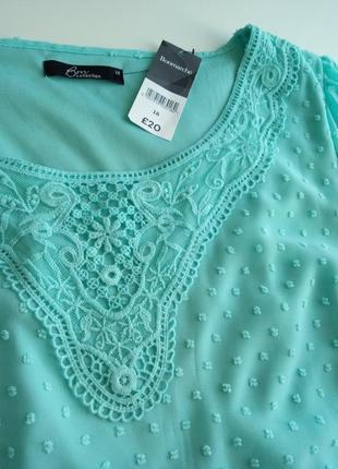 Красивейшая однотонная блуза бирюзового цвета
