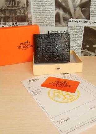 Мужской кошелек, портмоне, бумажник  кожа, франция 9956