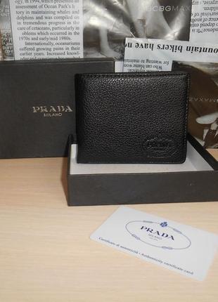 Мужской кошелек, портмоне, бумажник в стиле prada, кожа, италия 905