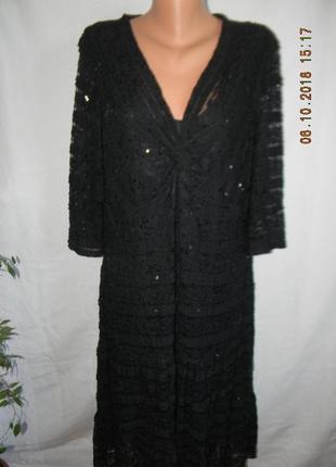 Нарядное кружевное платье большого размера per una