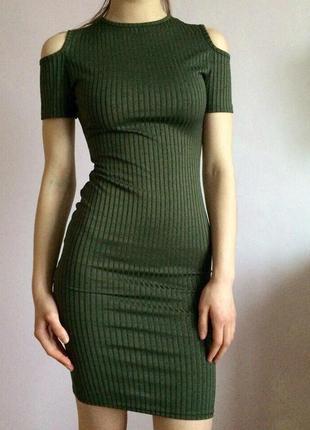 Платье миди cold shoulders (открытые плечи) atmosphere