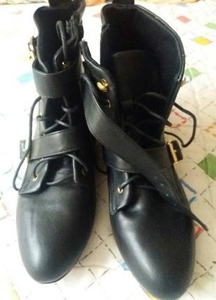 Классные демисезонные  ботинки