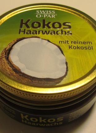 """Воск для укладки волос """"кокос"""". swiss-o-par haarwachs """"kokos"""""""