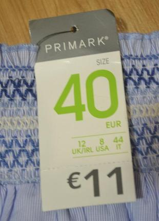 Новая юбка солнце от primark/ uk12