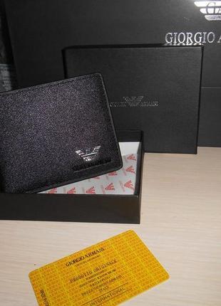 Мужской кошелек, портмоне, бумажник  кожа, италия 9917