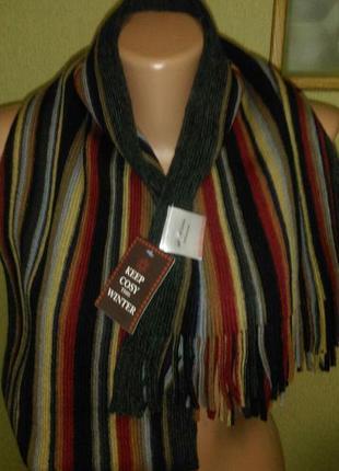 Красивый теплый шарф