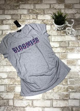 Хлопковая трикотажная футболка для беременных с надписью