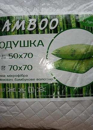 Подушка холофайбер, ткань - микрофибра с прослойкой бамбуковое волокно, размер 70*70