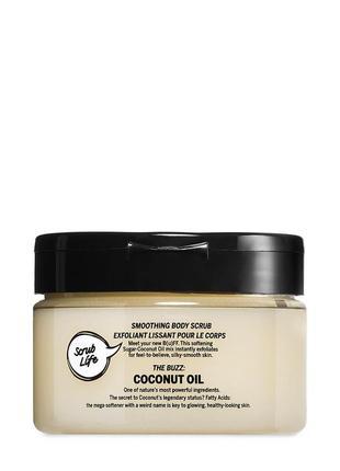 Скраб для тела coconut oil из серии pink