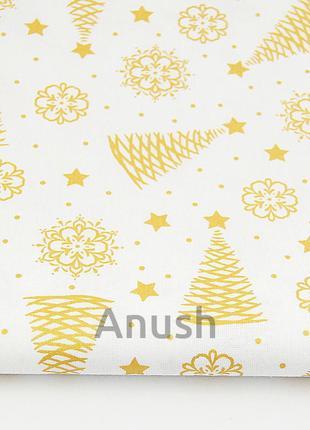 Новогодняя скатерть christmas tree gold white