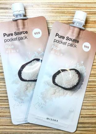 Пилинг-скатка с рисом missha rice pure source pocket pack, 10мл