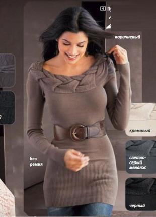 Черное трикотажное короткое платье туника вязаное bonprix мини с косами 42-44