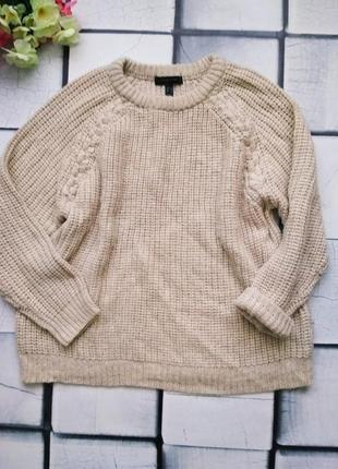 Красивый свитер крупной вязки