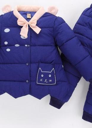 Шикарный зимний пуховик двойка костюм/комплект/ раздельный комбез. куртка/штаны next.