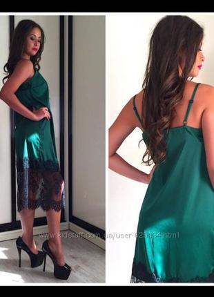 Шелковое платье комбинация с кружевом