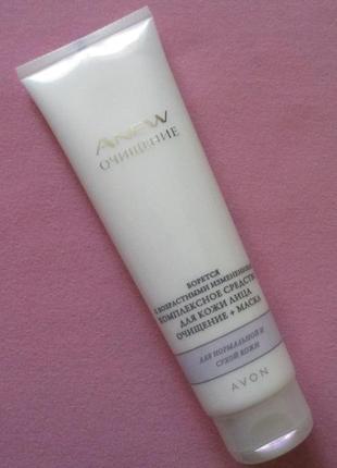 Комплексное средство для кожи лица avon anew «очищение»: очищение + маска